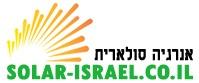 פורטל סולאר ישראל
