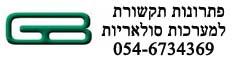 bakarim 7 logo 234 60