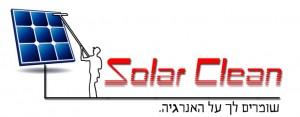 סולאר קלין - ניקוי מערכות סולאריות